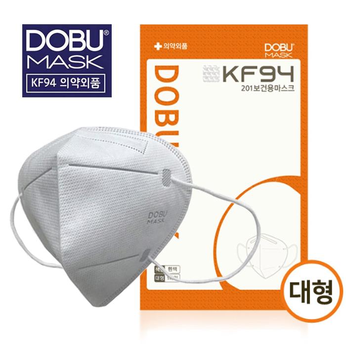 [당일출고] KF94 대형 마스크 도부마스크 미세먼지 황사