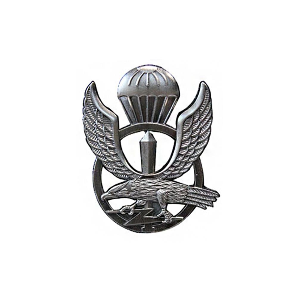 특전사 병사용 모표 밀리터리 뱃지 와펜 밀리터리룩