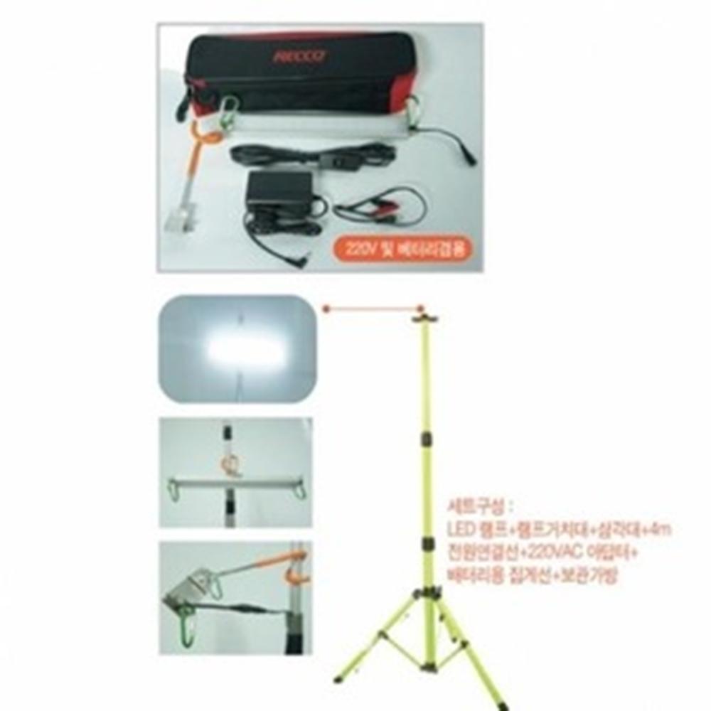 LED동원용 분대용 조명등세트