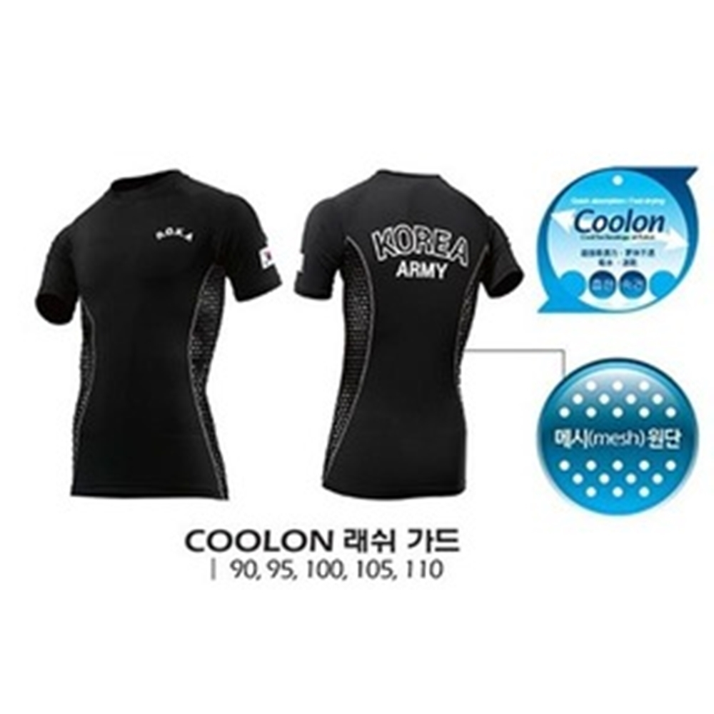 COOLON래쉬가드(검정 반팔)/쿨론래쉬가드(검정 반팔
