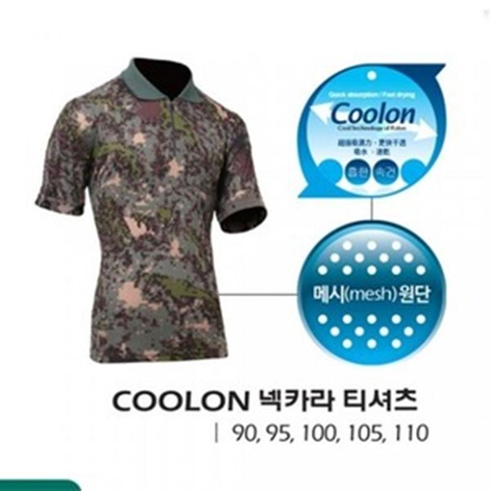 COOLON넥카라티셔츠(용사용)/쿨론넥카라티셔츠(용사