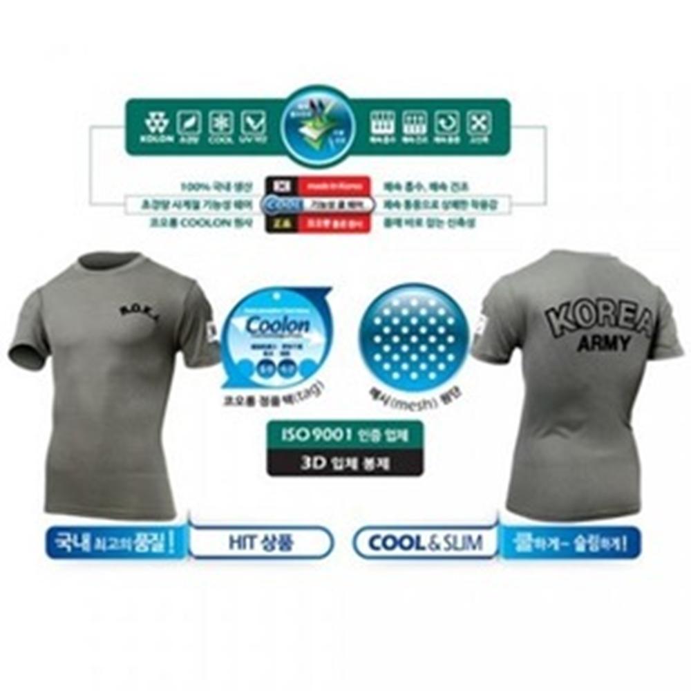 쿨론 스포츠 티셔츠(반팔 카키)