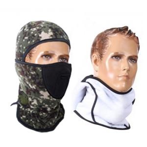신형 다기능 모자 군용 군대 군인 동계 방한 밀리터리