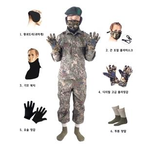 기본 방한용품 세트 군용 군인 군대 동계 방한용품