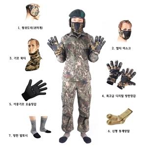 고급 방한용품 세트 군용 군인 군대 동계 방한용품