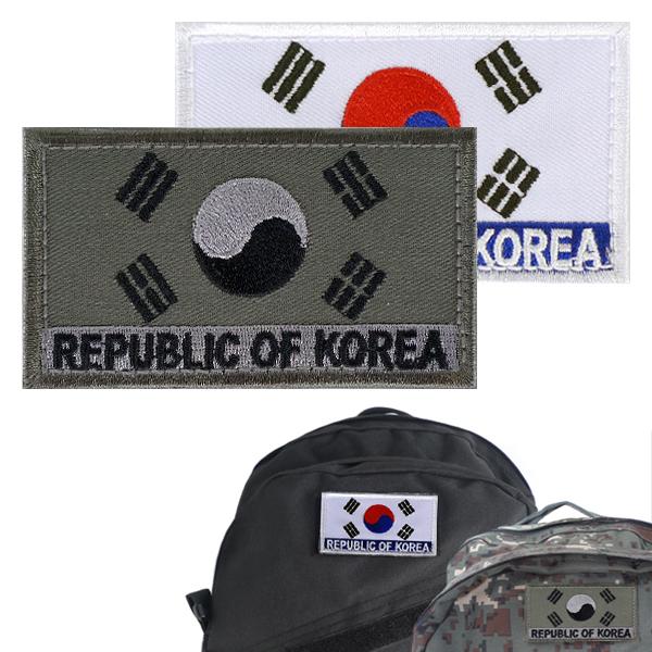 찍찍이 태극기 R.O.K 군대 군인가방 부착용 패치 와펜