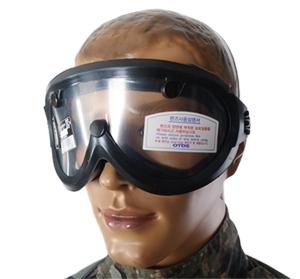 방풍안경(고글) 군용 군인 군대 훈련용품
