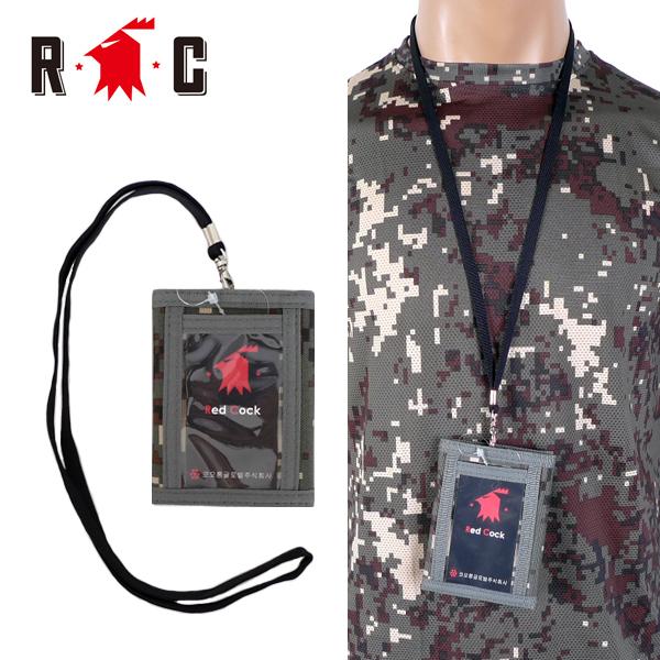 다용도지갑(육군픽셀) /군대 군인 지갑