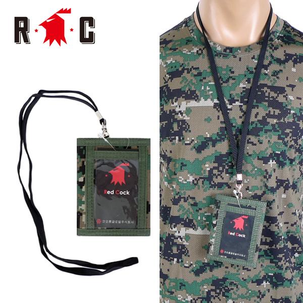 다용도지갑(특전사픽셀) /군대 군인 지갑