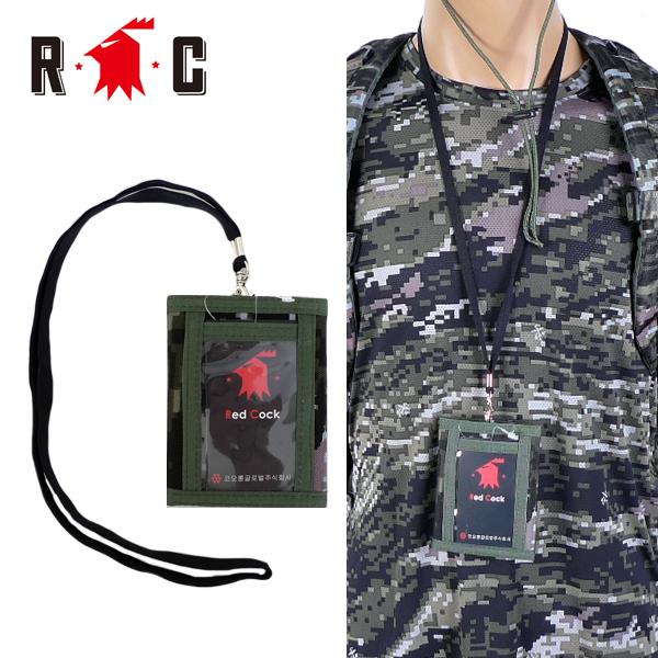 다용도지갑(해병대픽셀) /군대 군인 지갑