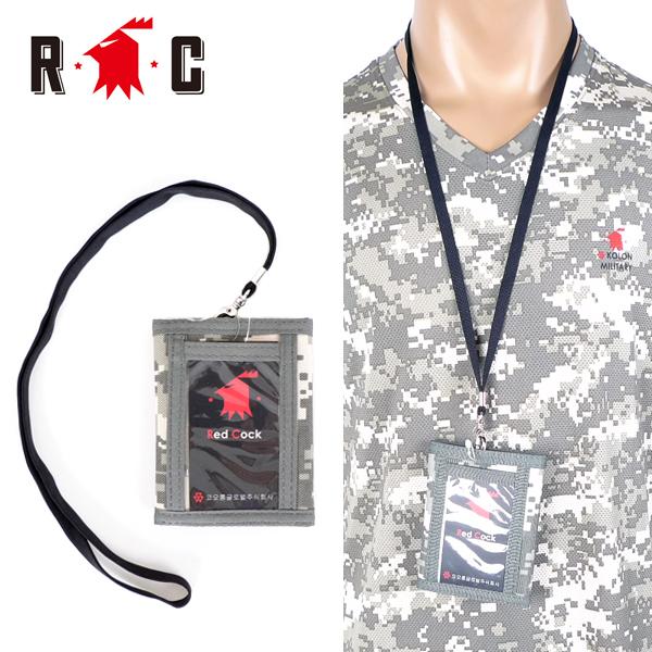 다용도지갑(ACU픽셀) /군대 군인 지갑