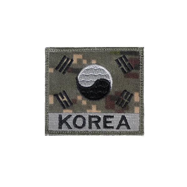 디지털 회색 벨크로 태극기 와펜 군인 군대가방 패치