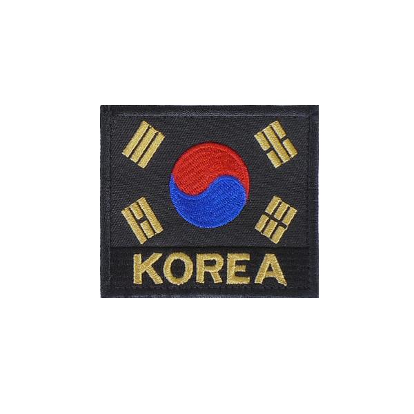 KOREA 벨크로 태극기 검금