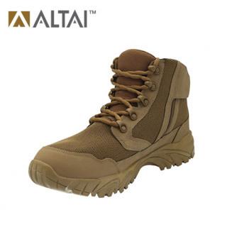 알타이 집업 트레킹 방수부츠 로우 등산 낚시 트레킹