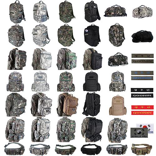 국산 군인가방 모음 군대 군용 밀러티리백팩