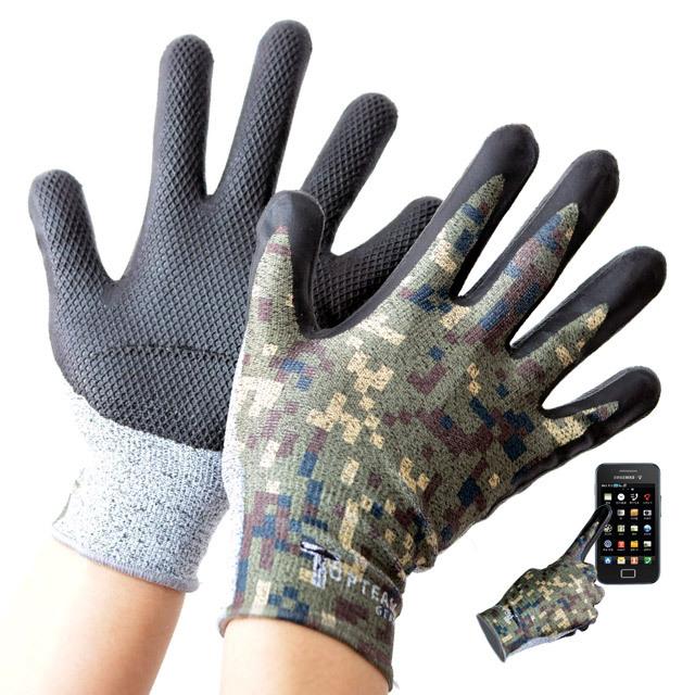 밀리터리 코팅 작업장갑 훈련 근무 디지털장갑