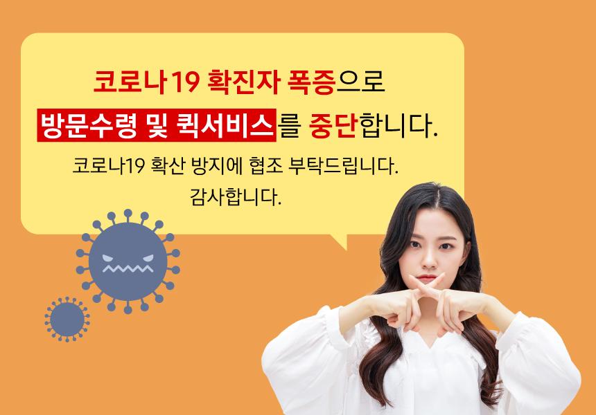 삼성전자_공식파트너 - 소개