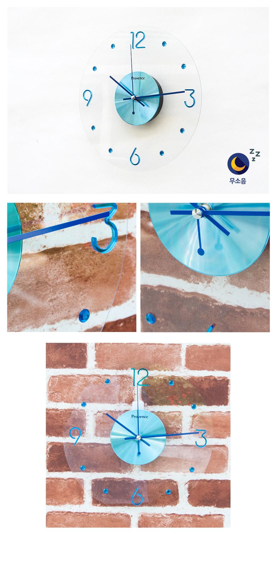 초슬림 큐빅 투명 무소음 인테리어 벽시계 - 로얄데코, 28,000원, 벽시계, 무소음/저소음