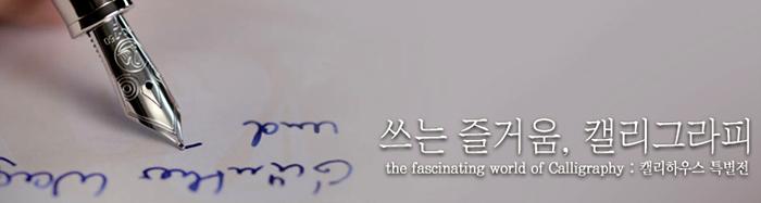 아카시야 수채붓펜 신색상 - 아카시야, 2,200원, 데코펜, 붓펜