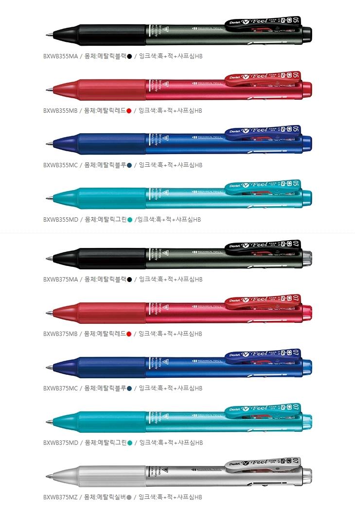 펜텔 필 다기능펜 2+S - 펜텔, 6,000원, 볼펜, 멀티색상 볼펜