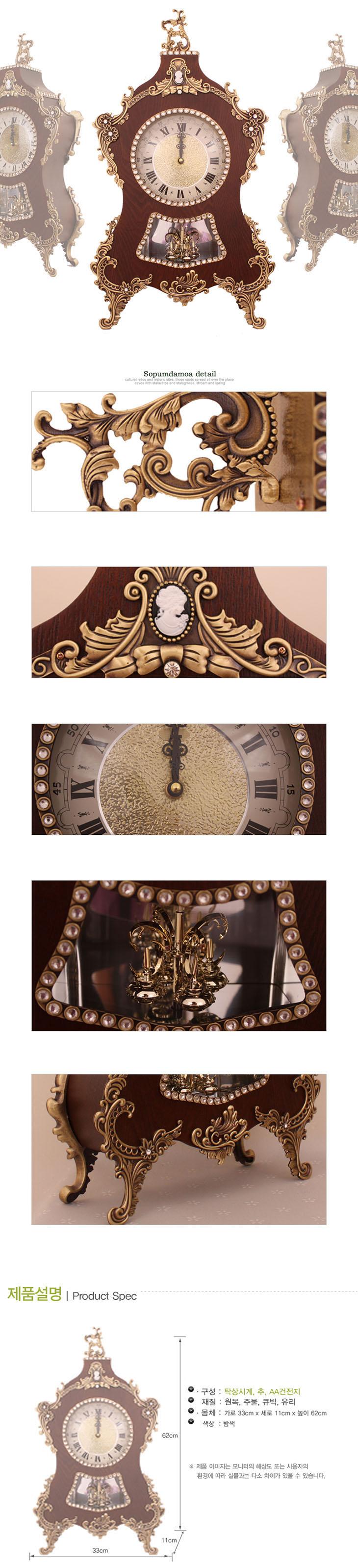 펠리니스대형 최고급 1904001 탁상시계 인테리어 - 람세스, 420,000원, 알람/탁상시계, 앤틱시계
