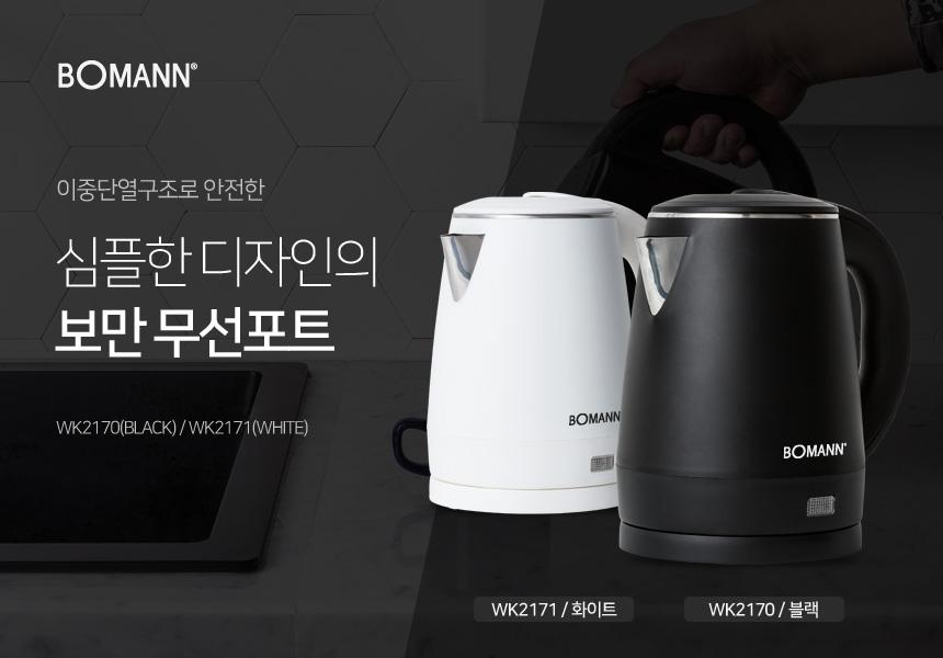레브커머스 - 소개