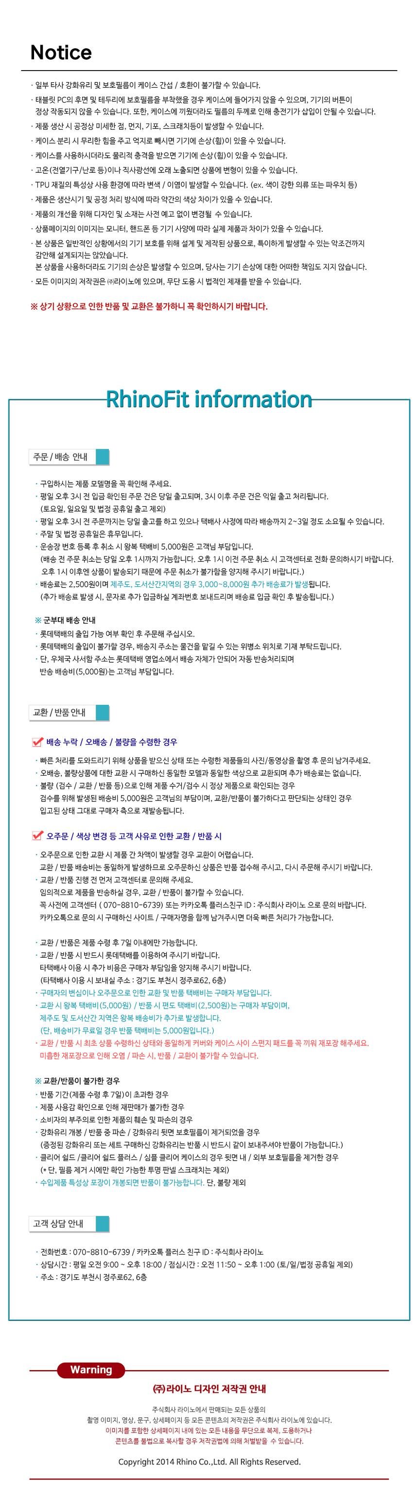 (아이패드 미니4) 라이노 클래식 스마트커버 케이스 - 라이노, 16,800원, 케이스, 아이패드/미니