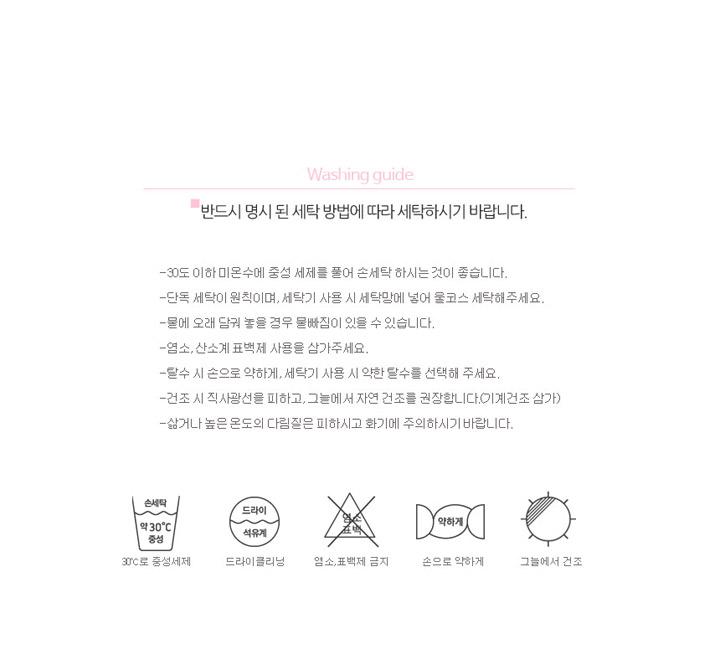 해피코튼 캐릭터 짱구베개_큐티크라운 - 해피코튼, 18,900원, 패브릭/침구, 베개/필로우