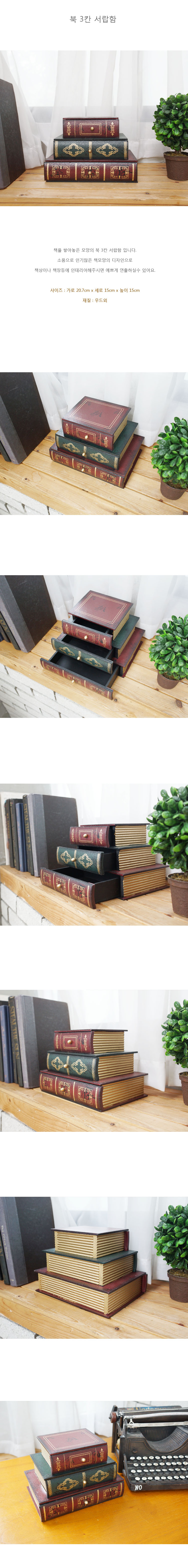 BOOK20320CAN.jpg