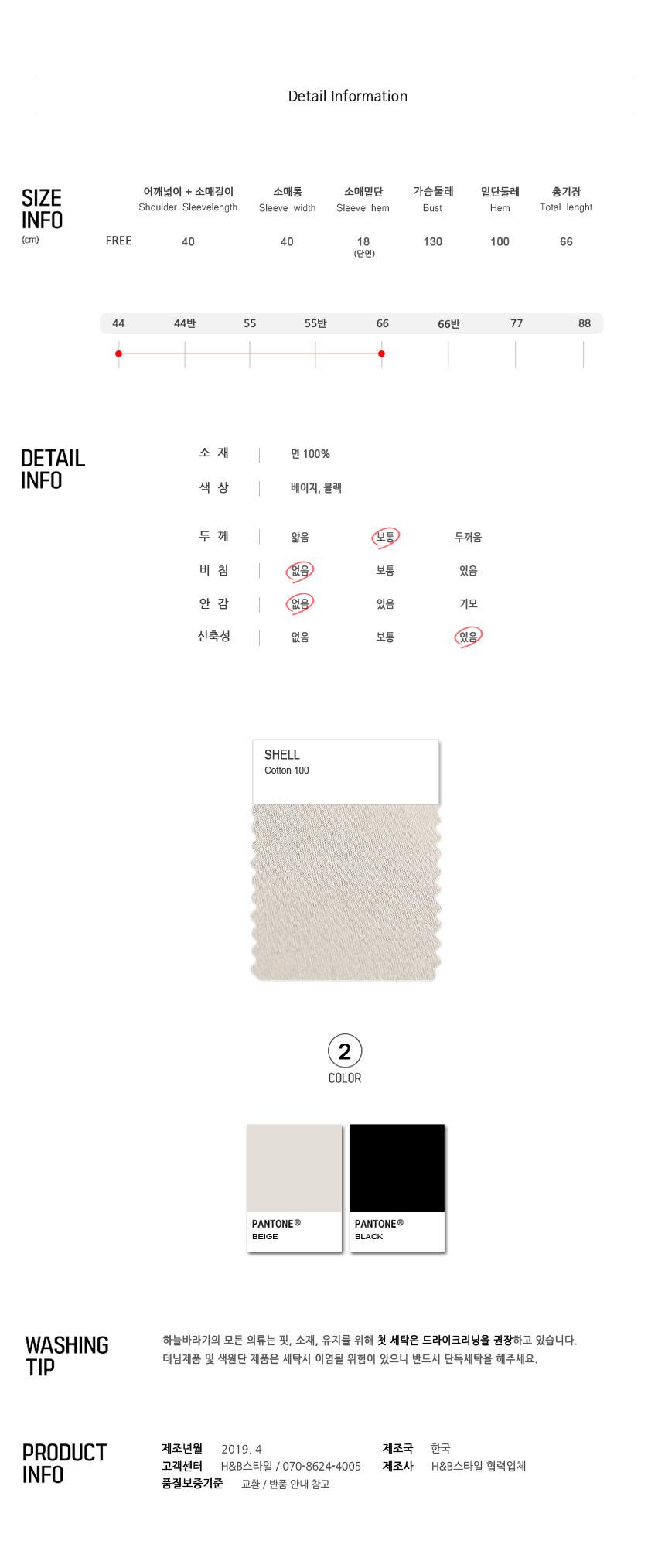 도르망 롤업 가오리 티 - 하늘바라기, 11,900원, 상의, 반팔티셔츠