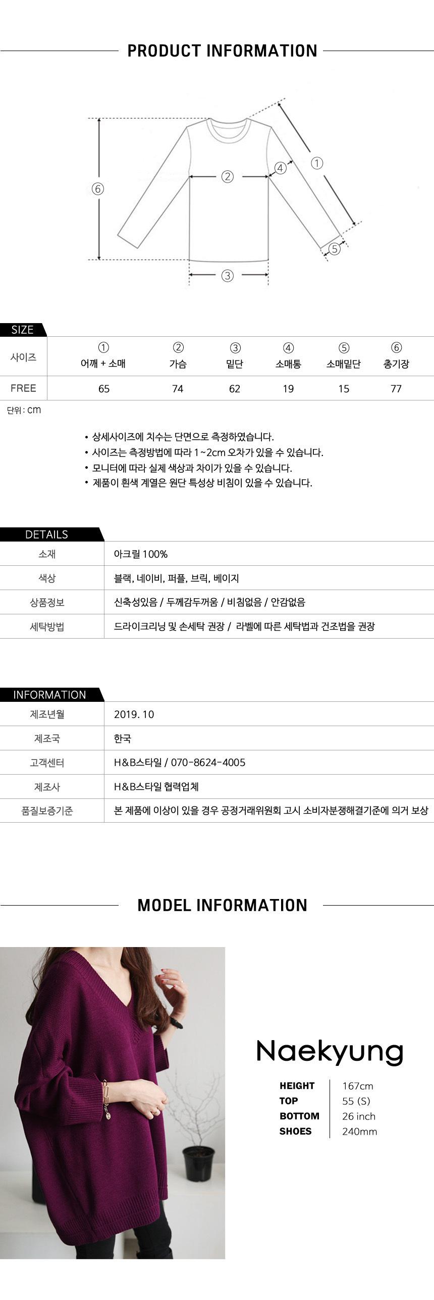 베르 브이 루즈핏 니트 - 하늘바라기, 31,900원, 상의, 니트/스웨터