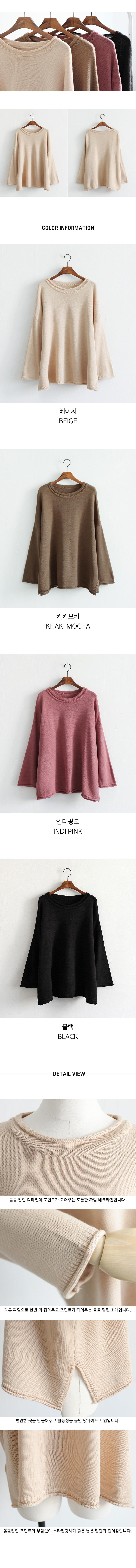 르아 돌돌이 트임 니트 - 하늘바라기, 25,900원, 상의, 니트/스웨터
