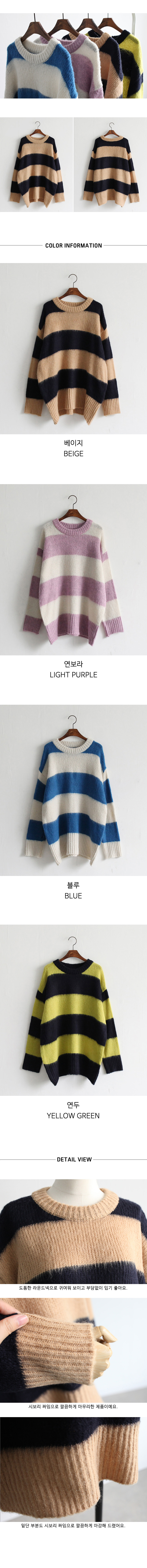 브러쉬 단가라 니트 - 하늘바라기, 38,900원, 상의, 니트/스웨터
