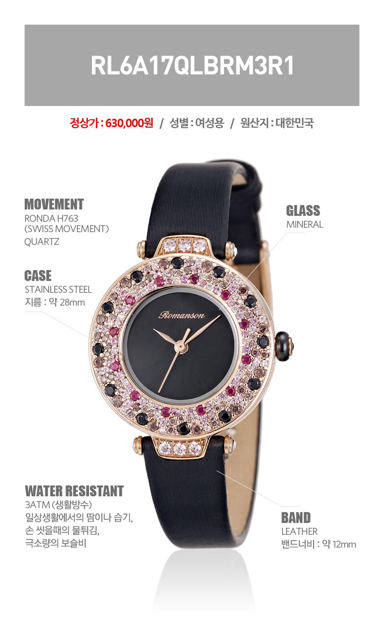 로만손(ROMANSON) 여성 가죽 시계 RL6A17QLBRM3R1