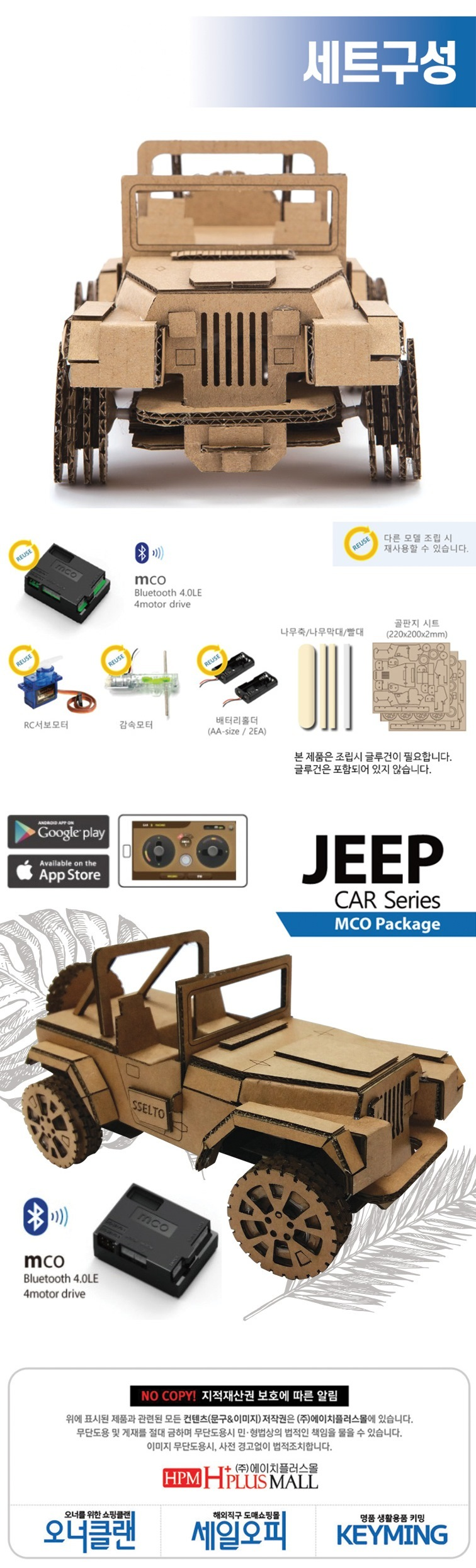 자동차완구,자동차장난감,무선자동차