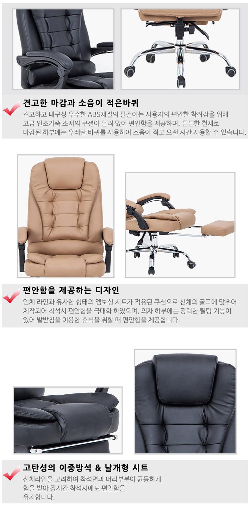 루아트퍼니처 마일로 침대형 중역의자 - 루아트퍼니처, 149,800원, 책상/의자, 오피스 의자