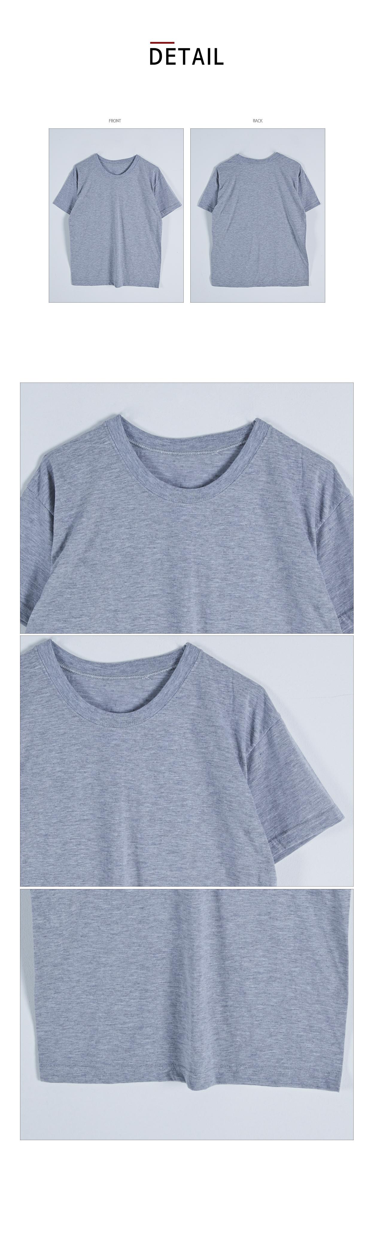 라인이 잡혀있는 남자 회색티 생활복 - 교복몰, 4,900원, 여성 스쿨룩, 상의