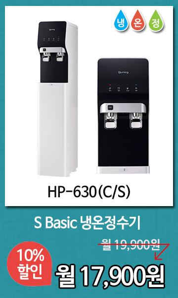 HP-630