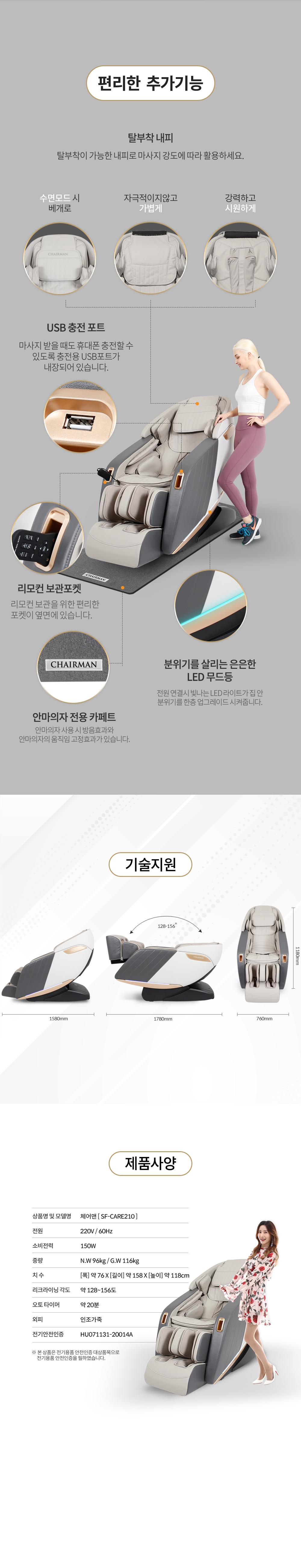 chairman_008.jpg
