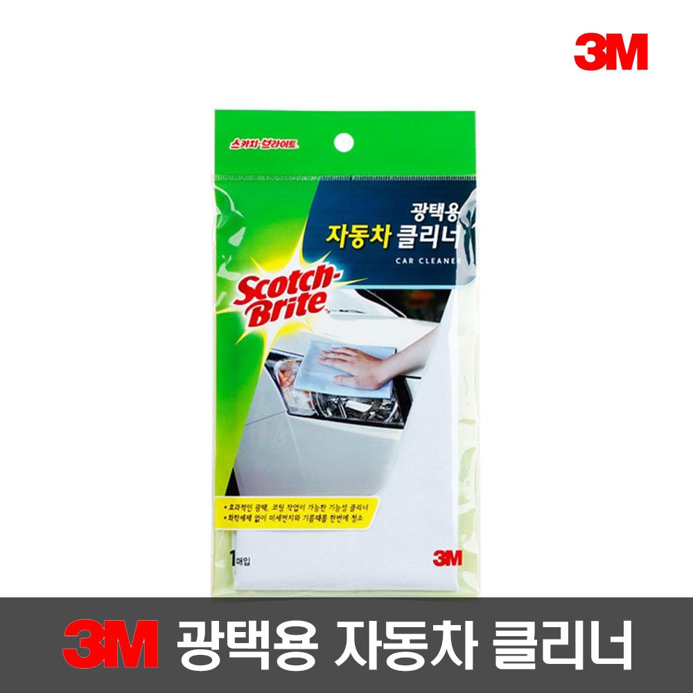 3M 광택용 자동차 클리너