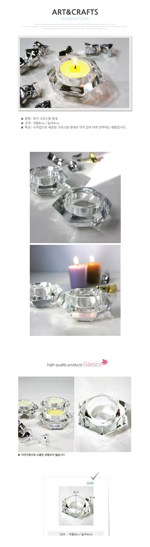 크리스탈촛대시리즈 - 글라스코, 5,280원, 캔들, 캔들홀더/소품