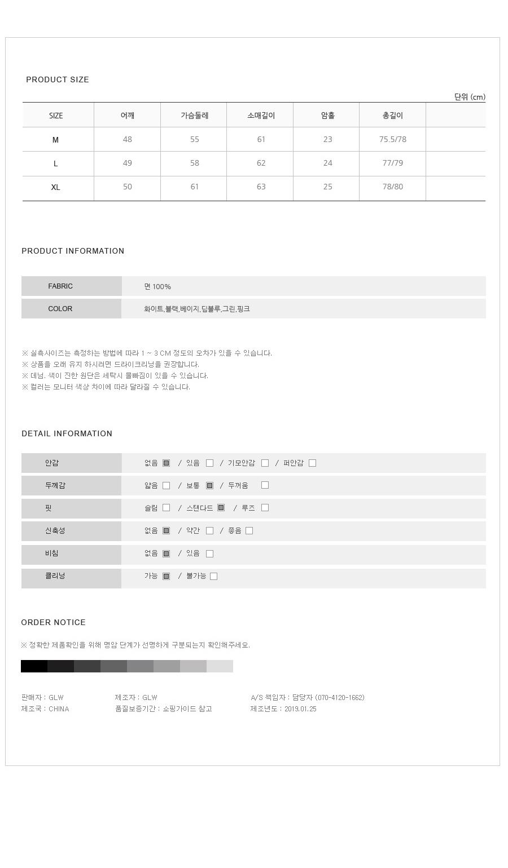 19spgs01_info6.jpg