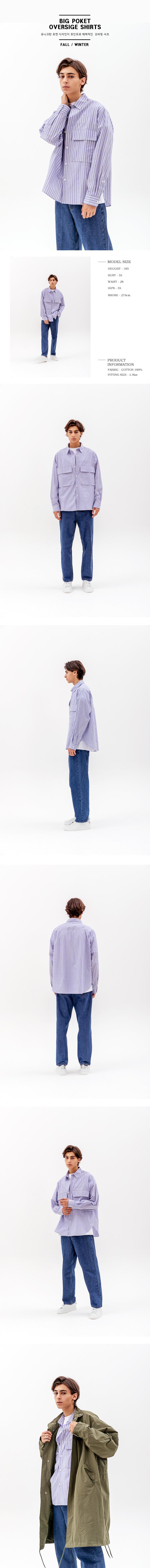 빅포켓 스트라이프 오버핏 셔츠 네이비