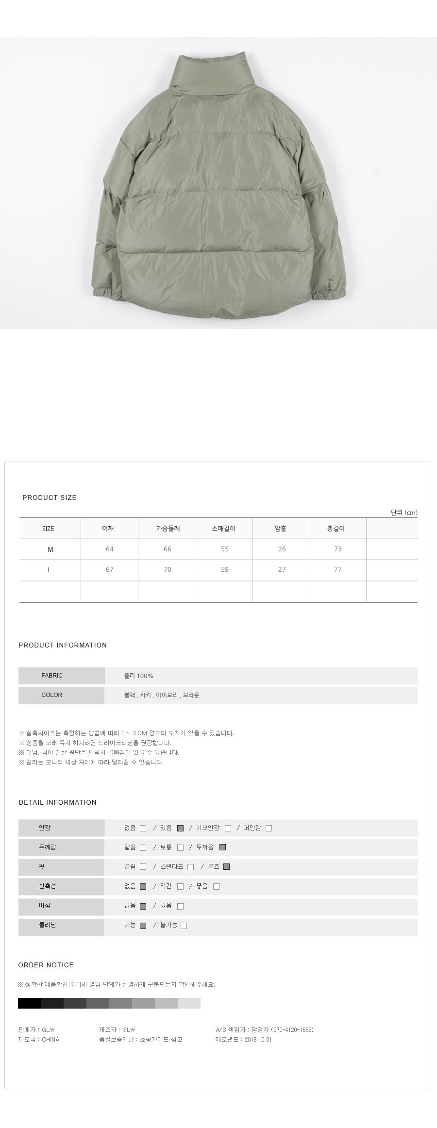 18WTG_18059_info_03.jpg