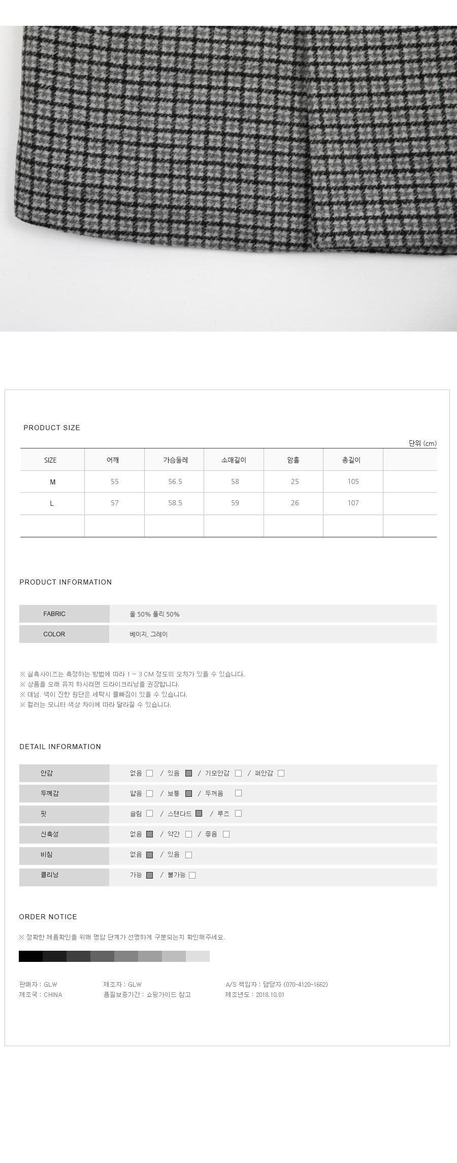 18WTGC14_info_03.jpg