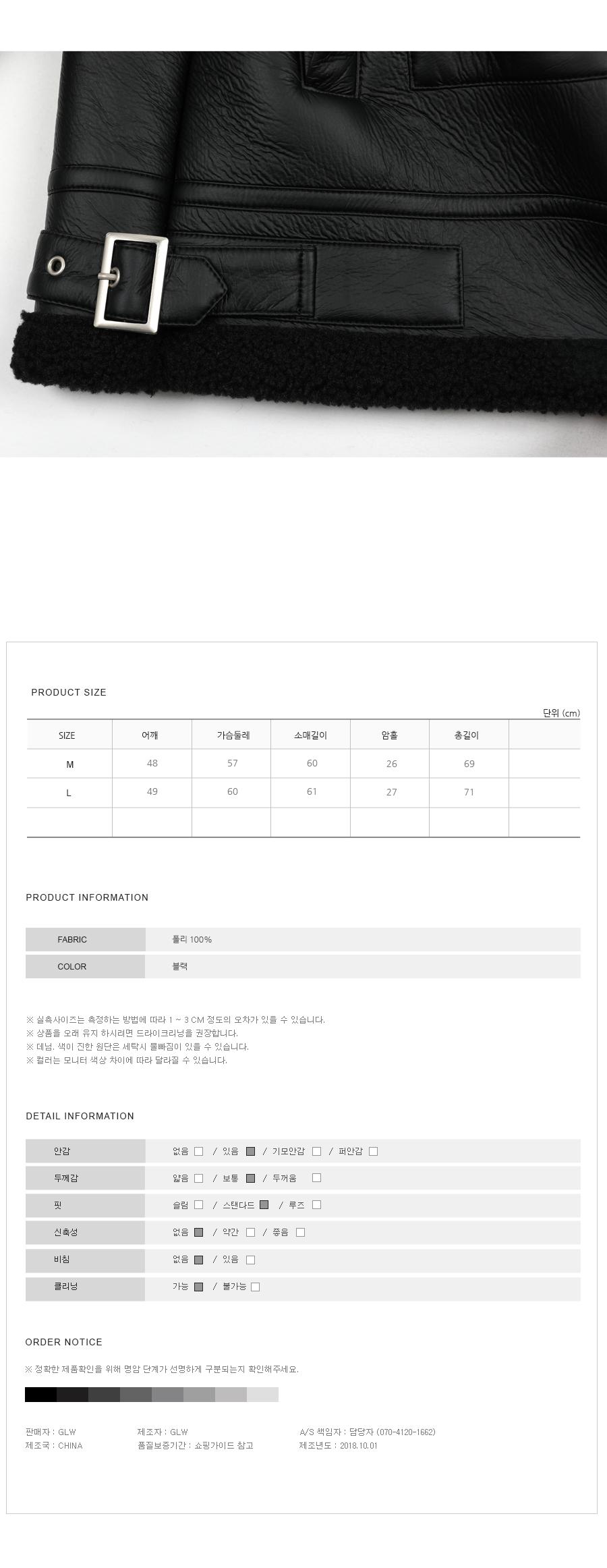 18WTGJ16_info_03.jpg