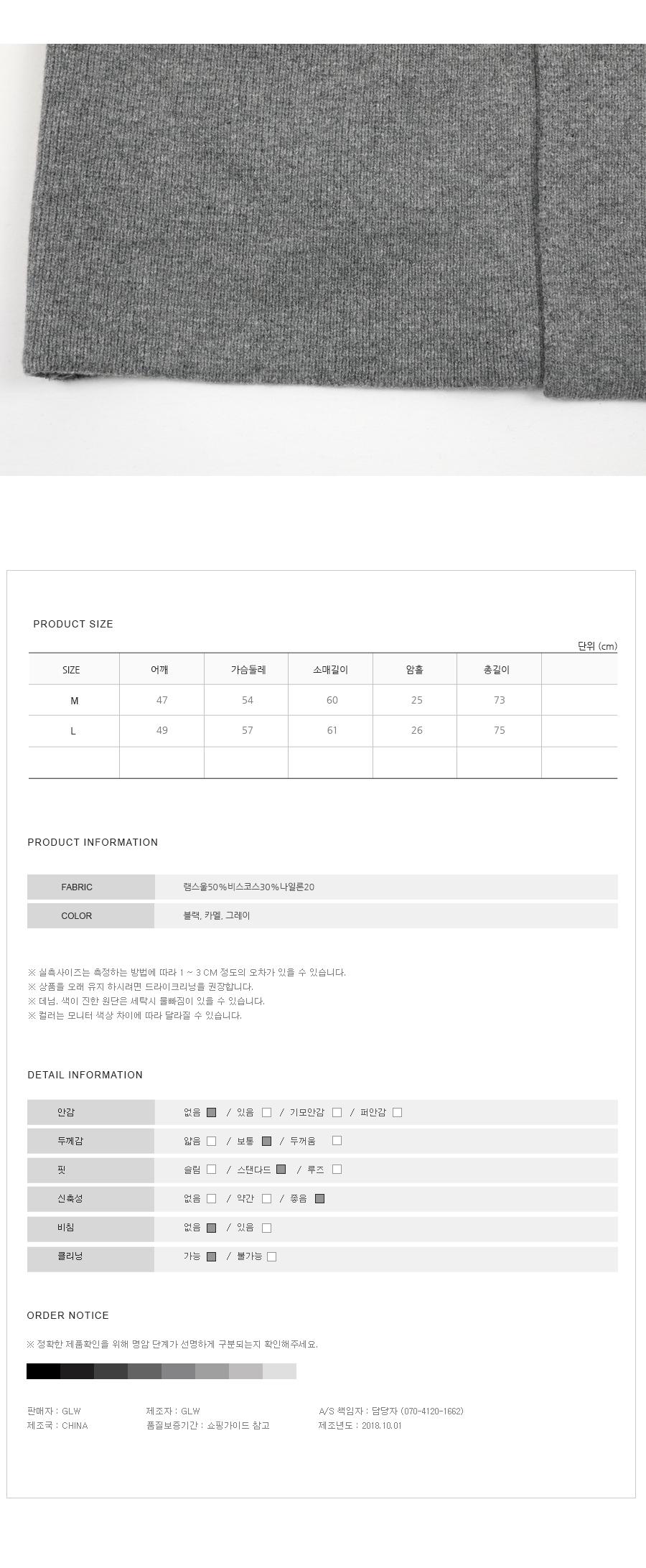18WTGK07_info_03.jpg