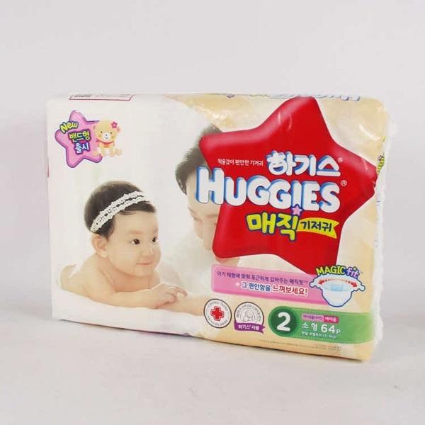 [현재분류명],하기스 기저귀 여 소형 2단계 64P,기저귀,하기스,보송보송,매직팬티,유아기저귀
