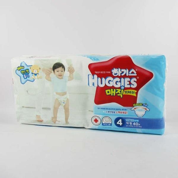 [현재분류명],하기스 기저귀 남 대형 4단계 40P,기저귀,하기스,보송보송,매직팬티,유아기저귀