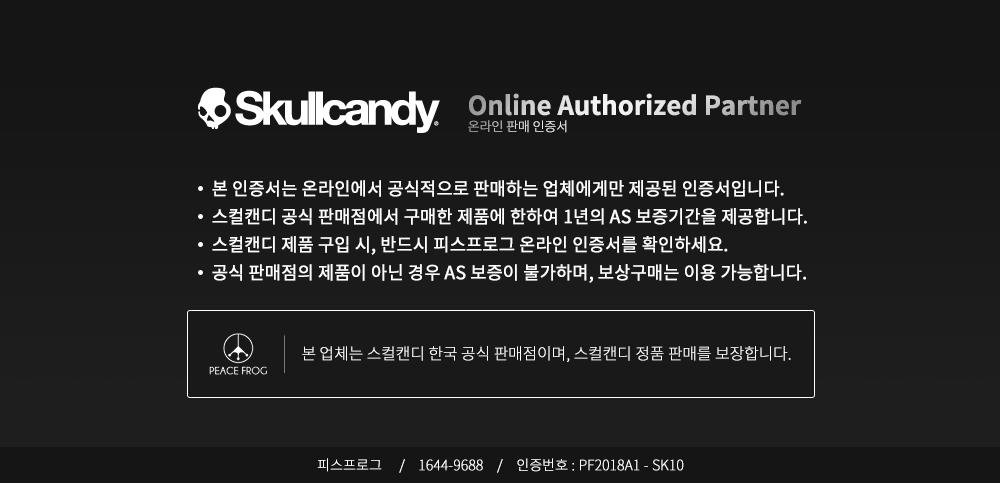 스컬캔디(SKULLCANDY) 크러셔 3.0 블루투스 헤드폰/정품/그레이/S6CRW-K590/Crusher 3.0 BT ON-EAR/공식판매점